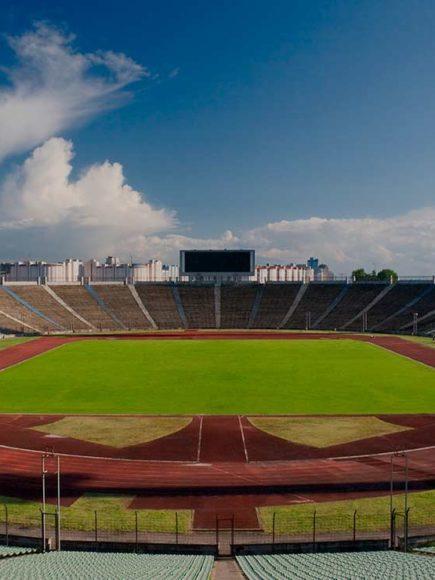 Máster En Gestión De Infraestructuras Deportivas Y Gestión Deportiva Municipales